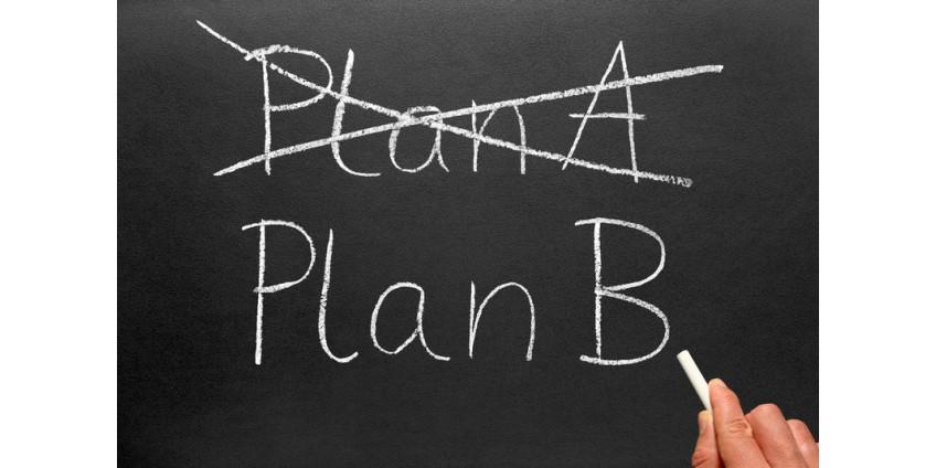 Мозъкът винаги обмисля резервен план за всеки случай