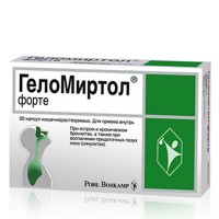 ГЕЛОМИРТОЛ форте капс. 300 мг. х 20