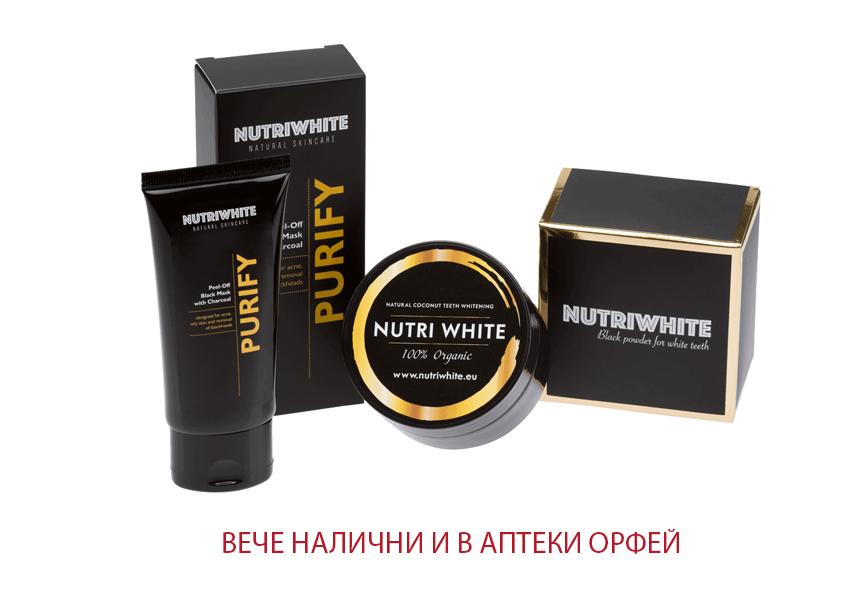 Nutriwhite