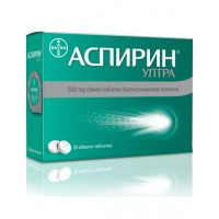 АСПИРИН УЛТРА табл. 500 мг х 20