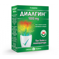 ДИАЛГИН саш. 1000 мг. Х 20