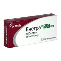 ЕНЕТРА табл. 100 мг. х 10